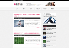 WordPressテーマ「BlogPress TCD010 」 WordPressテーマ「BlogPress TCD010 」