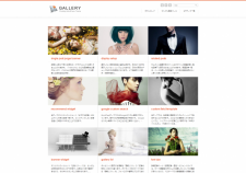 Gallery WordPress site