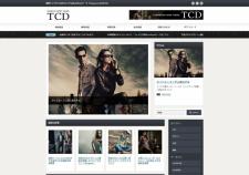 Gorgeous 国内トップクラスのプレミアムWordPressテーマ「Gorgeous tcd013 」