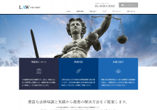 LAW tcd031    WordPressTheme「LAW  tcd031 」デモサイト