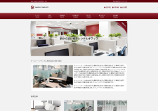 OFFICE-RED