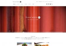 Plane White   検索エンジン最適化済み&レスポンシブWebデザインのWordpressテーマ