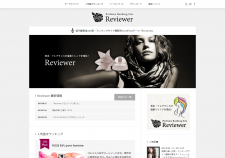 Reviewer  tcd026    WordPressテーマ「Reviewer  tcd026 」デモサイト