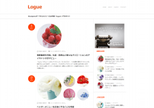 WordPressテーマ「logue tcd020 」 WordpressテーマTCDシリーズ20作目「logue」