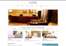 WordPressテーマ LUXE  tcd022    test