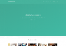 XeoryExtension