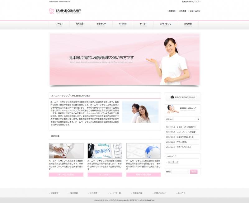 medical-pink