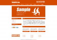 simple-orange